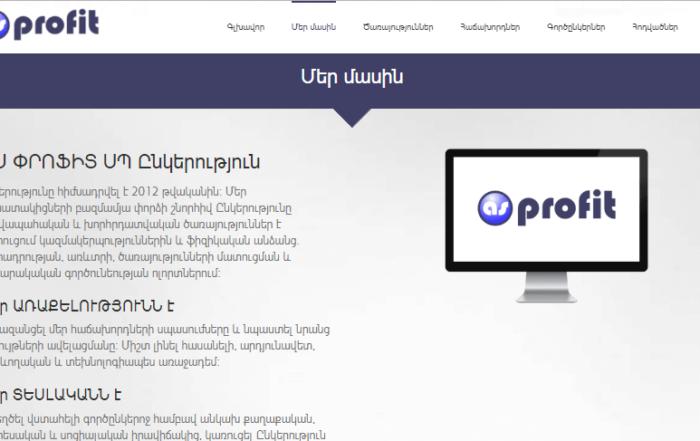 Asprofit.am Screenshot