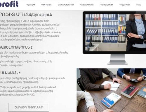 Գործարկվել է «Ասփրոֆիտի» նորացված վեբ-կայքը
