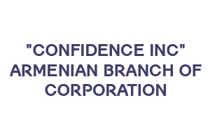 CONFIDENCE INC ARMENIAN BRANCH OF CORPORATION