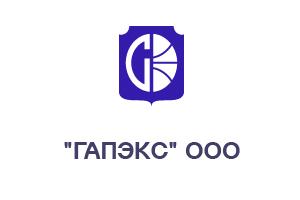 ГАПЭКС ООО